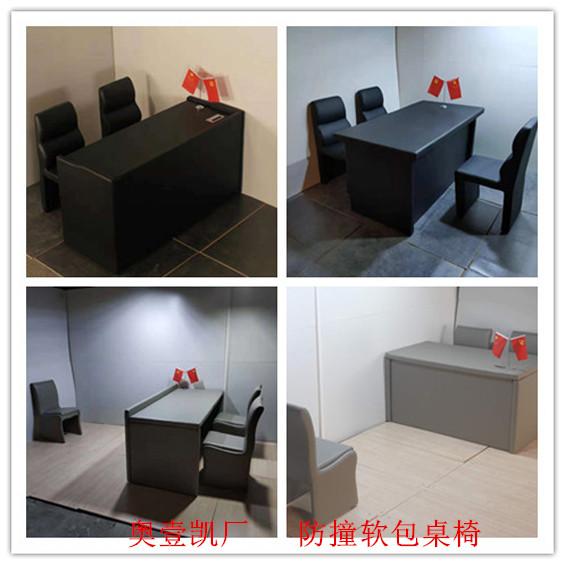 谈话室软包桌椅.jpg